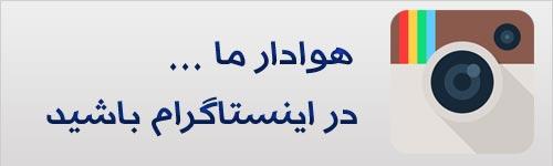 دانلود موزیک جدید سعید افشار دیوونه