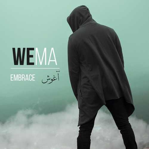 دانلود موزیک جدید WeMa آغوش