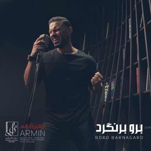 دانلود موزیک جدید آرمین برو برنگرد