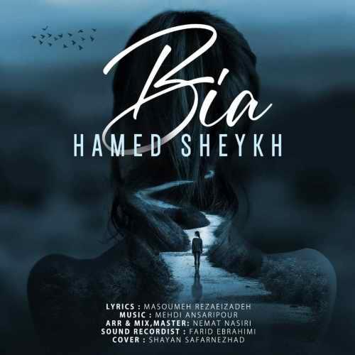 دانلود موزیک جدید حامد شیخ بیا